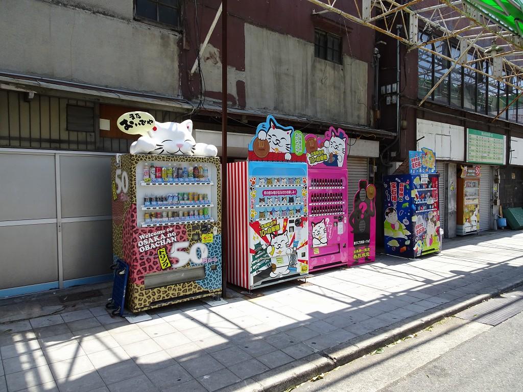 日本のこだわりの桐たんす屋の社長ブログ こんな面白い自動販売機を見つけました。